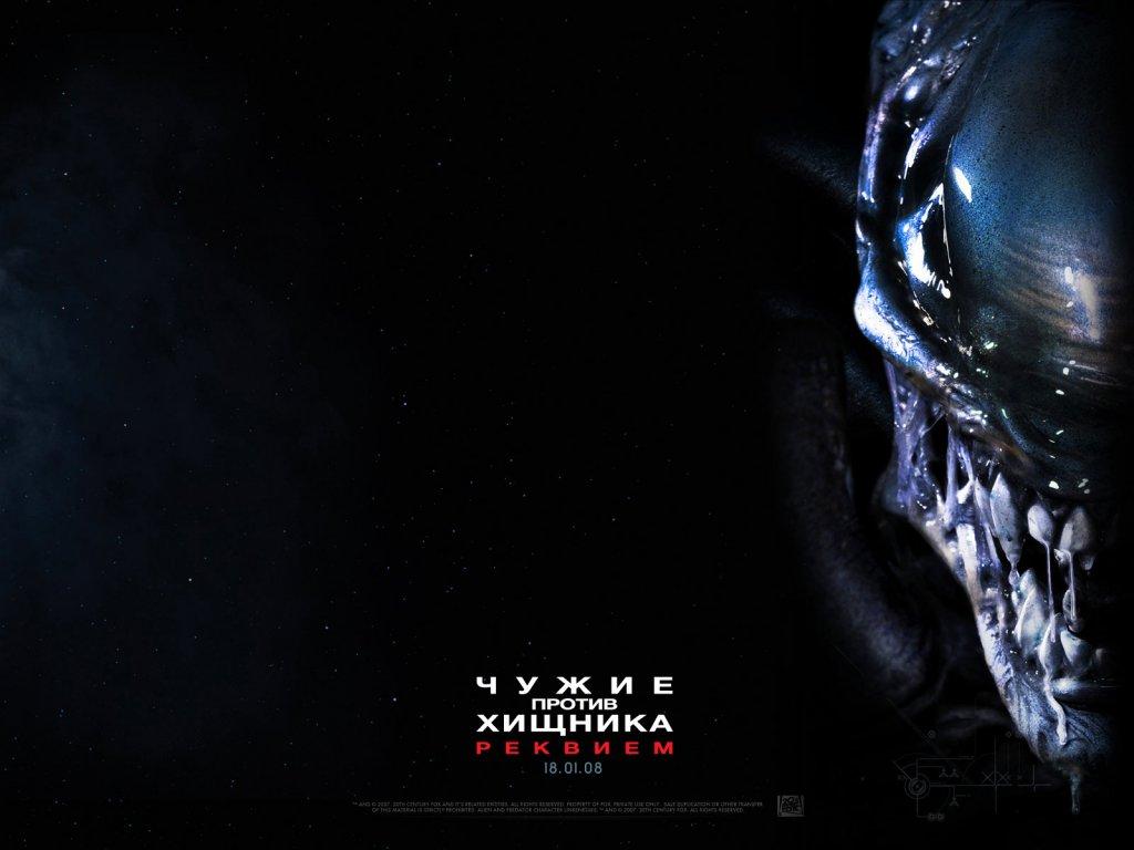Alien vs. predator movie poster